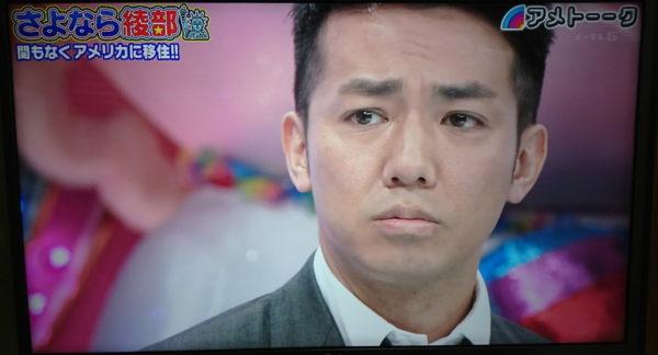 04/06 さよなら綾部