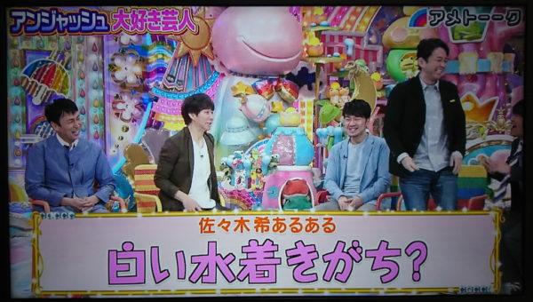 05/04 アンジャッシュ大好き芸人 有吉