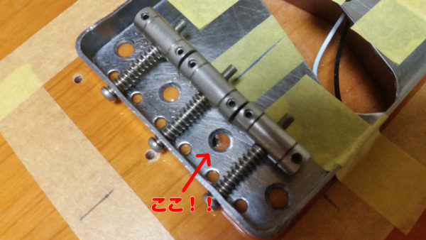 テレキャスター 裏通し弦穴加工 ブリッジ交換 ビス穴が弦アース穴とかぶってる