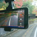 スマホをドライブレコーダーに!スマホアプリ「DailyRoads Voyager」の設定方法