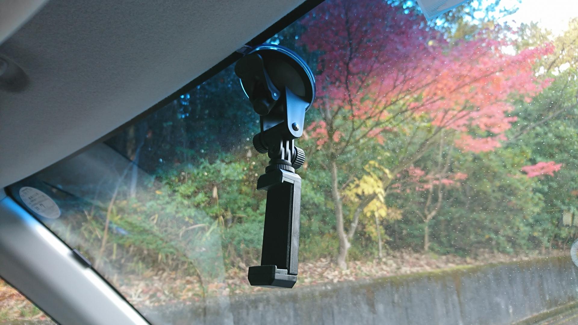 ドライブレコーダー DailyRoads Voyager スマホ設置