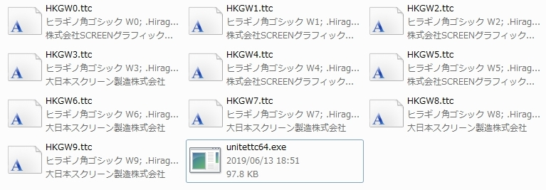 unitettc64.exeと.ttcファイルをフォルダに同梱