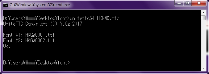unitettc  .ttcファイルを.ttfファイルに変換・分解