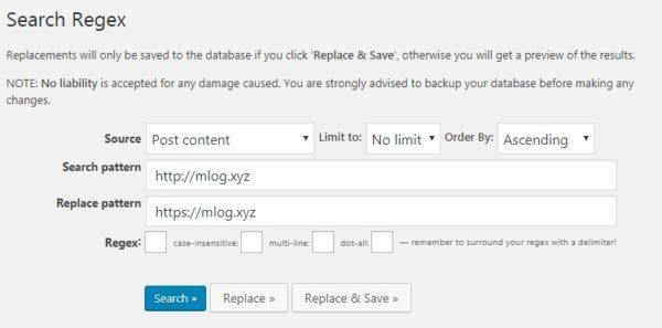 Wordpress Seach Regex 設定 URL 置き換え