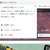 [WordPress]今更ながらサイトをhttpからhttpsにSSL化しました