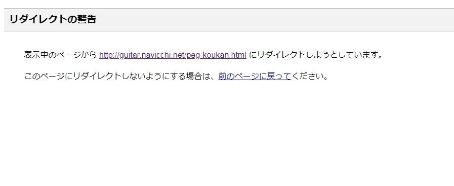 リダイレクトの警告 表示中のページから にリダイレクトしています。 このページにリダイレクトしないようにする場合は、前のページに戻ってください。