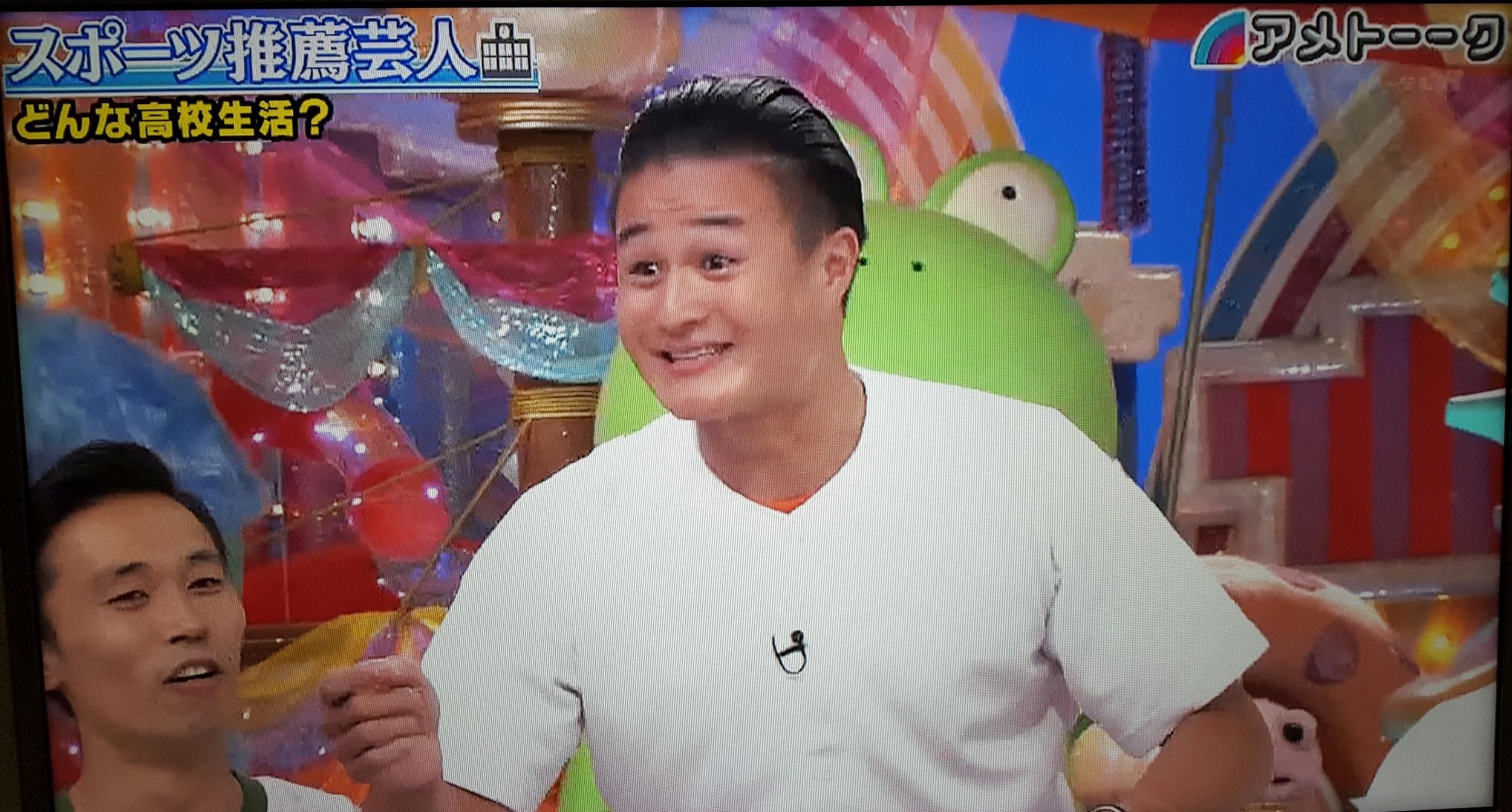 アメトーーク スポーツ推薦芸人 ティモンディ高岸