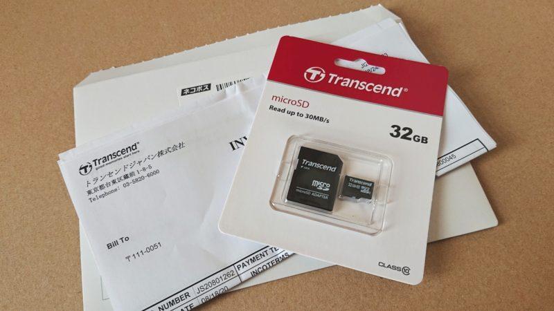 トランセンド MicroSDカード 32GB